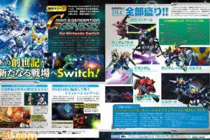 hYDKa8aOsXom9 300x200 - Switch『SDガンダムGジェネレーションジェネシス』発売決定 !特典はSFCのSDガンダムX!!!