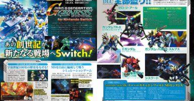 Switch『SDガンダムGジェネレーションジェネシス』発売決定 !特典はSFCのSDガンダムX!!!
