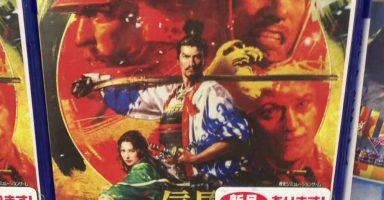 【悲報】PS4版『信長の野望 大志』、発売二ヶ月で3999円になってしまう