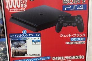 【悲報】ジョーシンでFF15の販売価格がマイナス500円に突入してしまう!