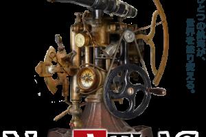 main 300x200 - アートディンク、「ネオアトラス1469」をSwitchで発売
