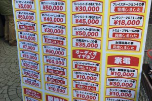 PS4福袋、ヨドバシカメラ川崎店・梅田店で完売