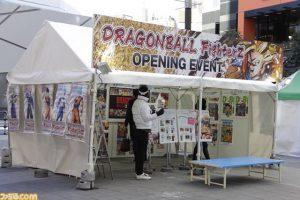 vwh6mkIc0Mk0G 300x200 - 【悲報】本日開催(1月27日、28日)PS4「ドラゴンボールファイターズ」体験会、人が集まらずガラガラ