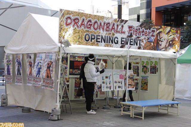 【悲報】本日開催(1月27日、28日)PS4「ドラゴンボールファイターズ」体験会、人が集まらずガラガラ