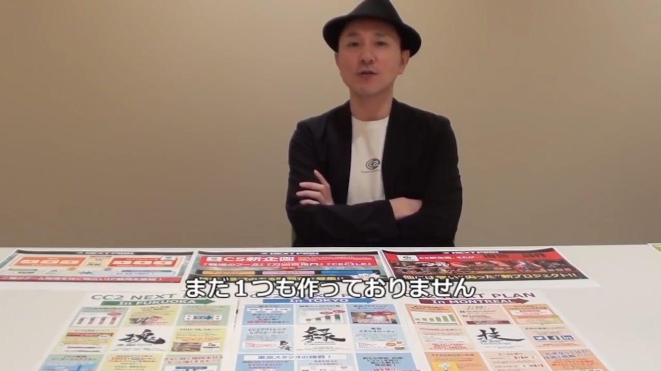 00gZIu4rIiNrB - 【速報】サイバーコネクトツー、Nintendo Switchに参入!!!!!【CC2ピロシキ】