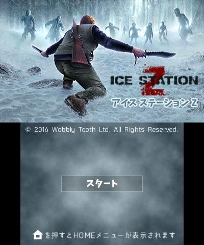 01_8t4a Nintendo Switchで展開する任天堂のインディーゲーム戦略(前編)