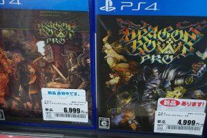 1fnR89fzIbs4j 300x200 - あの人気RPGが発売から1週間で48%OFFに大暴落する大失態!