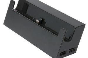 4544859027352 300x200 - スイッチのLANポート付きドックが2月23日に発売決定