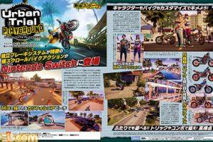 5a93c10923b92 300x200 - 『アーバントライアル プレイグラウンド』5月24日Nintendo switchで発売決定!