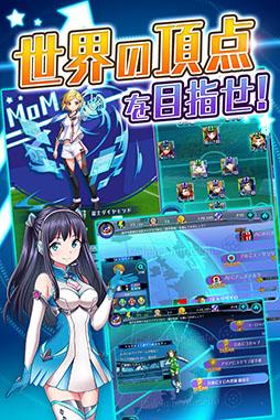 85YwPkUhrPTMl - 【ゲーム】パズドラのガンホーさんの新作スマホアプリゲームがこちら