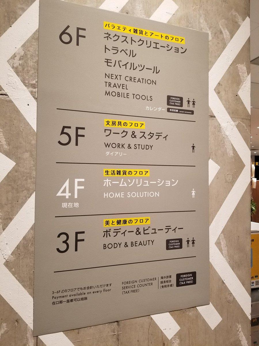 Bv5VaQx58VpIS - 「最高にテイルズオブってる」 とある百貨店がツイッターで話題に