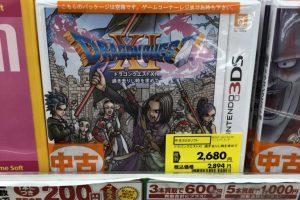 DWNc4bRUMAEFY0T 300x200 - 【悲報】3DS版ドラクエ11早くも新品980円に【写真あり】