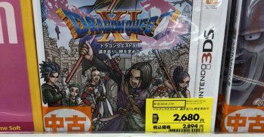 【悲報】3DS版ドラクエ11早くも新品980円に【写真あり】