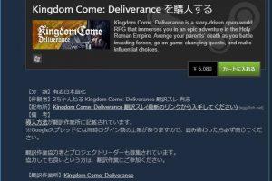 JAk14GL 300x200 - 新作オープンワールドRPGのKingdom Come、ゼルダを超えたと海外で話題に