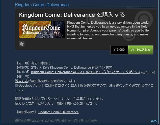 JAk14GL - 新作オープンワールドRPGのKingdom Come、ゼルダを超えたと海外で話題に