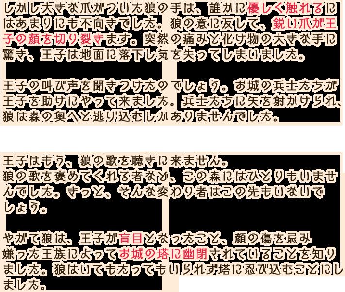 LX9r1UbJuAPbM - PS4新作『嘘つき姫と盲目王子』が一部の性癖持ちに刺さる。ごんぎつね好きな奴なら好きそう