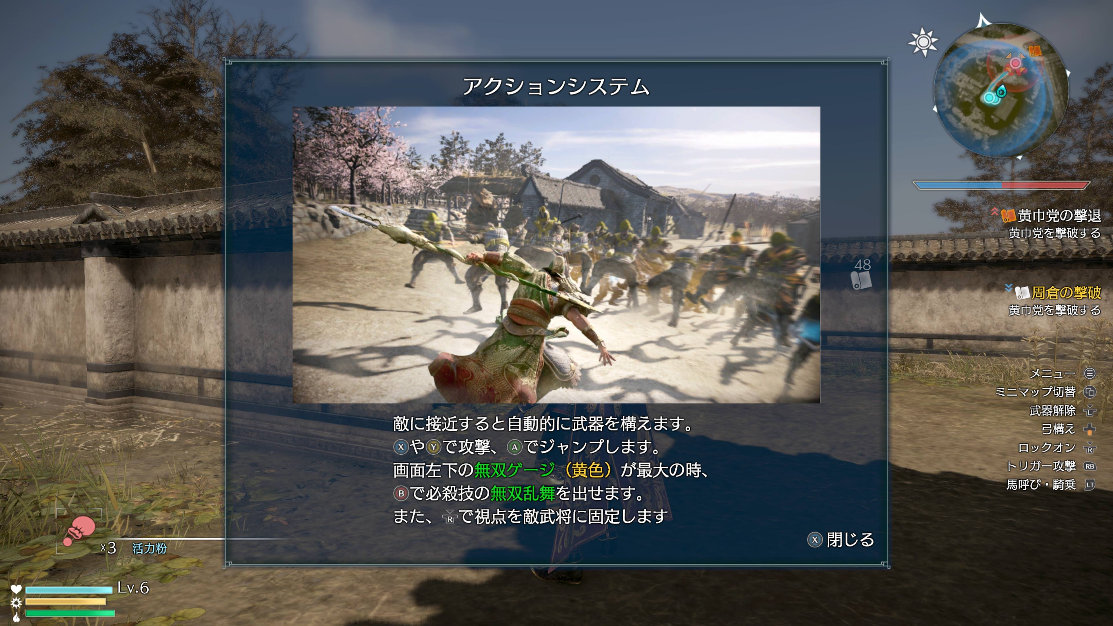 OzaNkhpPIQPH0 【朗報】XBOXONE北米版真三國無双8が完全日本語化されている事が判明!!!