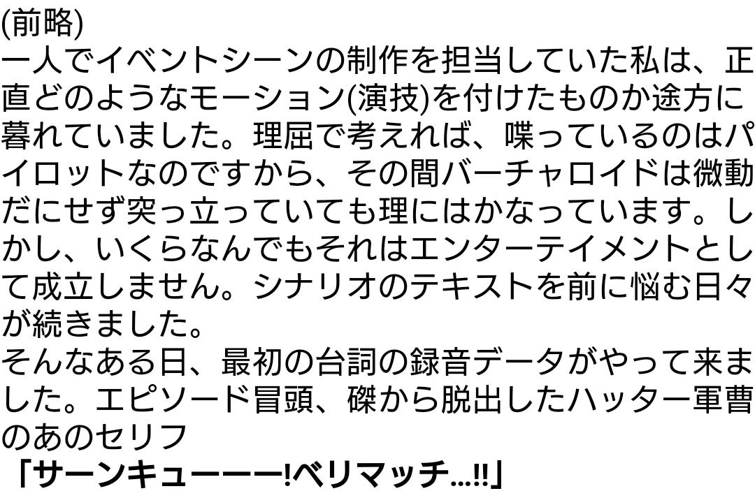 Qx1reW600oKUg - 【悲報】15日発売PS4 「とある魔術のバーチャロン」、amazonランキング118位!