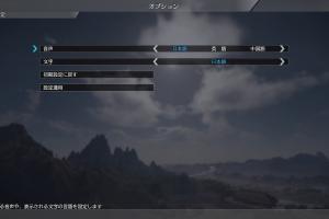XvIEIm7XfMLSq 300x200 - 【朗報】XBOXONE北米版真三國無双8が完全日本語化されている事が判明!!!