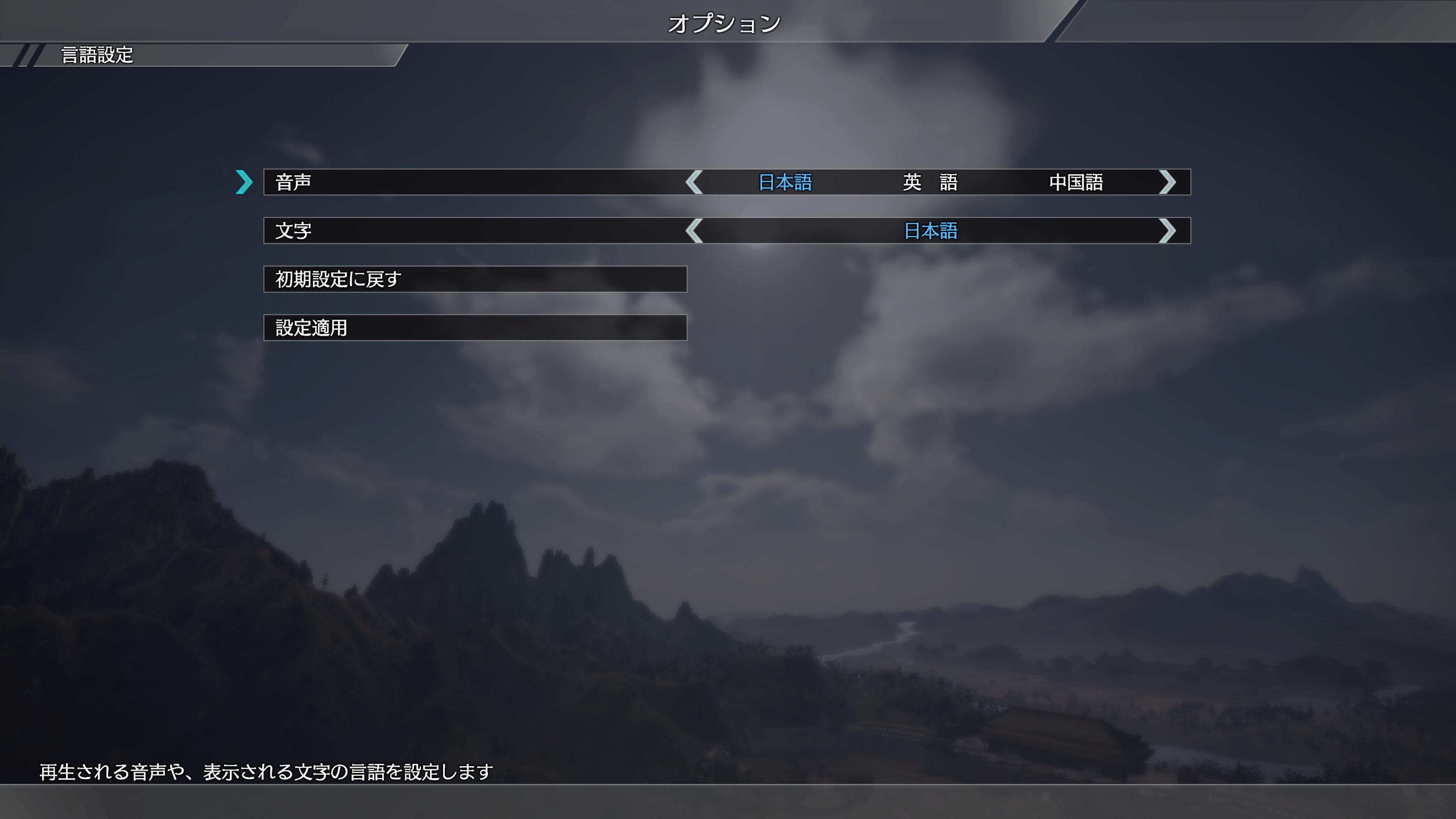XvIEIm7XfMLSq 【朗報】XBOXONE北米版真三國無双8が完全日本語化されている事が判明!!!
