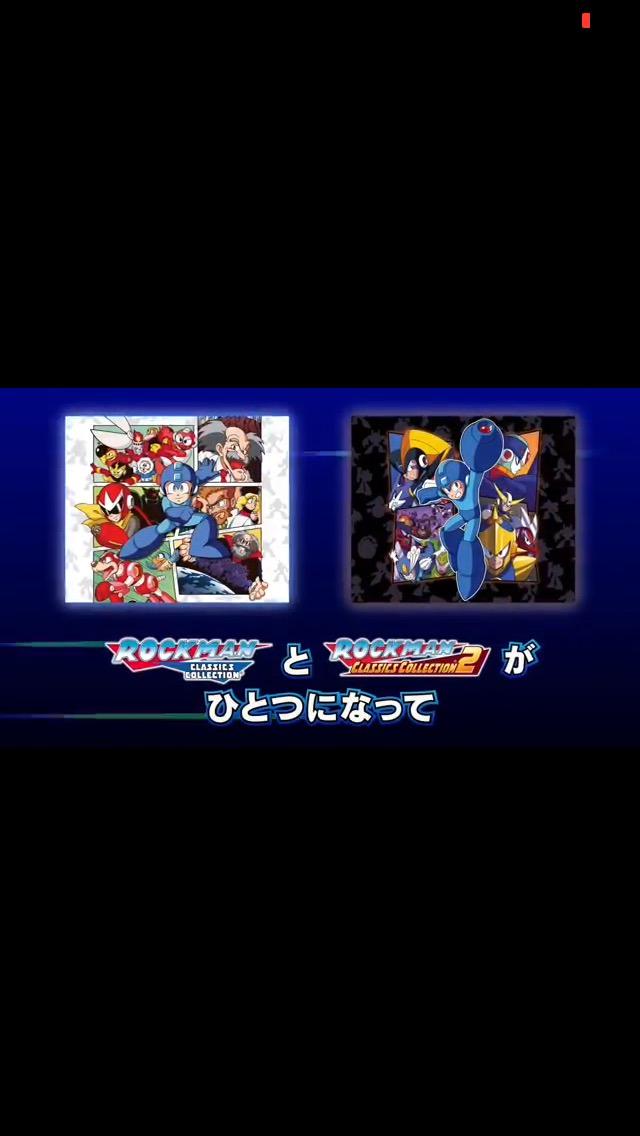 ZZpMkOAw5Tjrg - 【朗報】ロックマンコレクションがセットになってニンテンドーswitchで5月24日発売決定!!