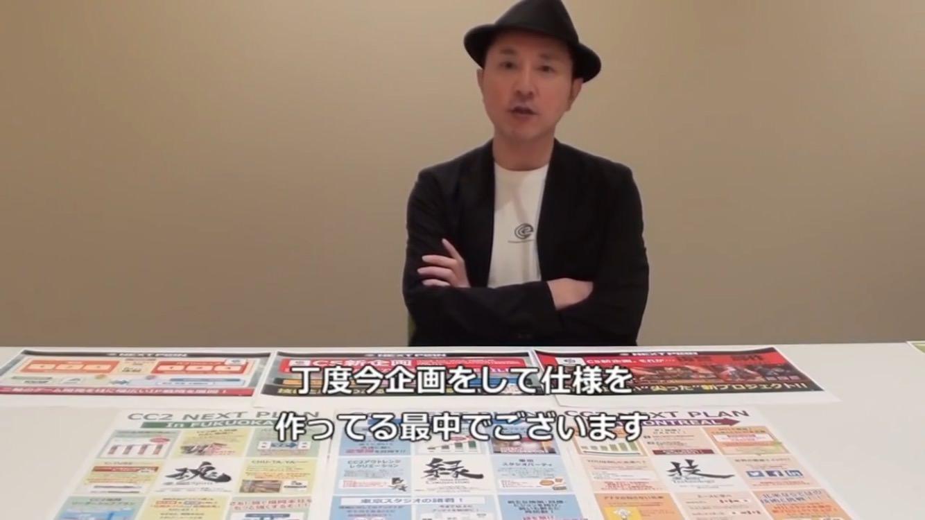 bSXaYF9KSS1dr - 【速報】サイバーコネクトツー、Nintendo Switchに参入!!!!!【CC2ピロシキ】