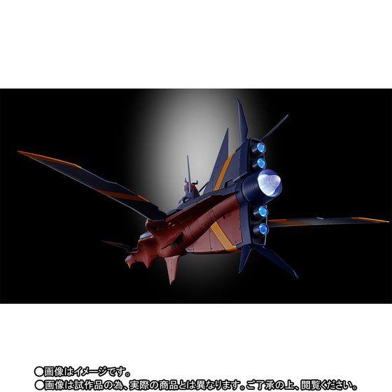 m02Aw4jpTBfRH - 【ふしぎの海のナディア】超合金魂 N-ノーチラス号キタ――(゚∀゚)――!!