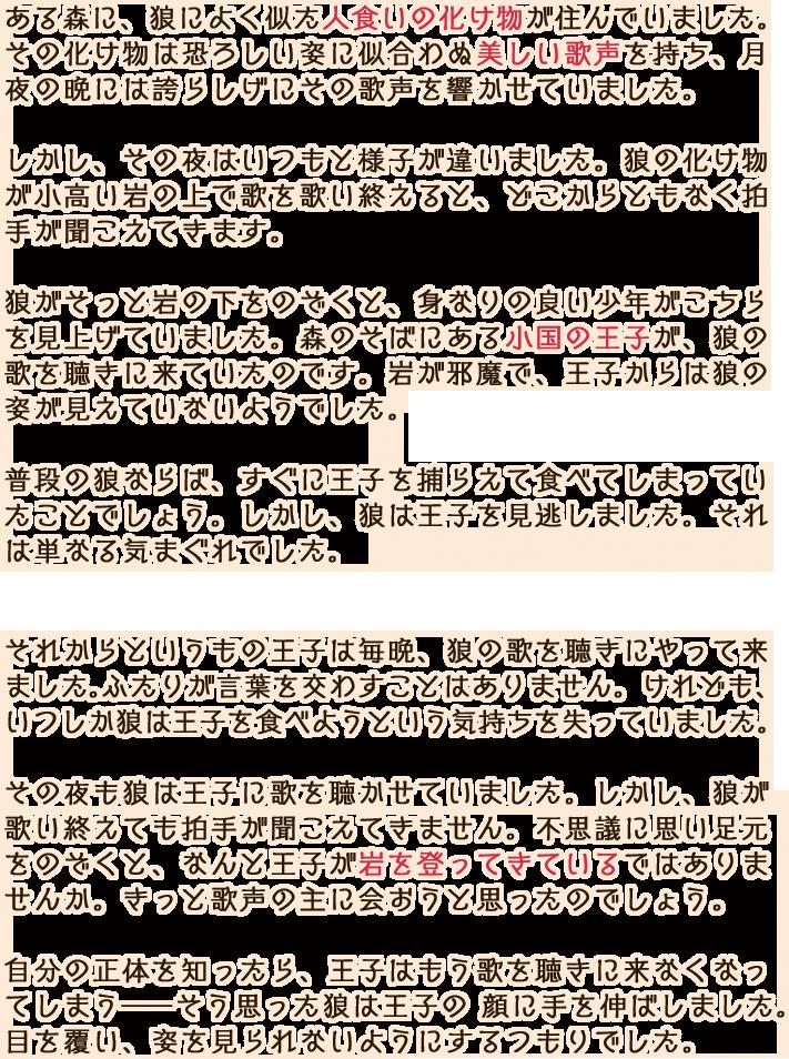 mCVTGzwsEzgSA - PS4新作『嘘つき姫と盲目王子』が一部の性癖持ちに刺さる。ごんぎつね好きな奴なら好きそう