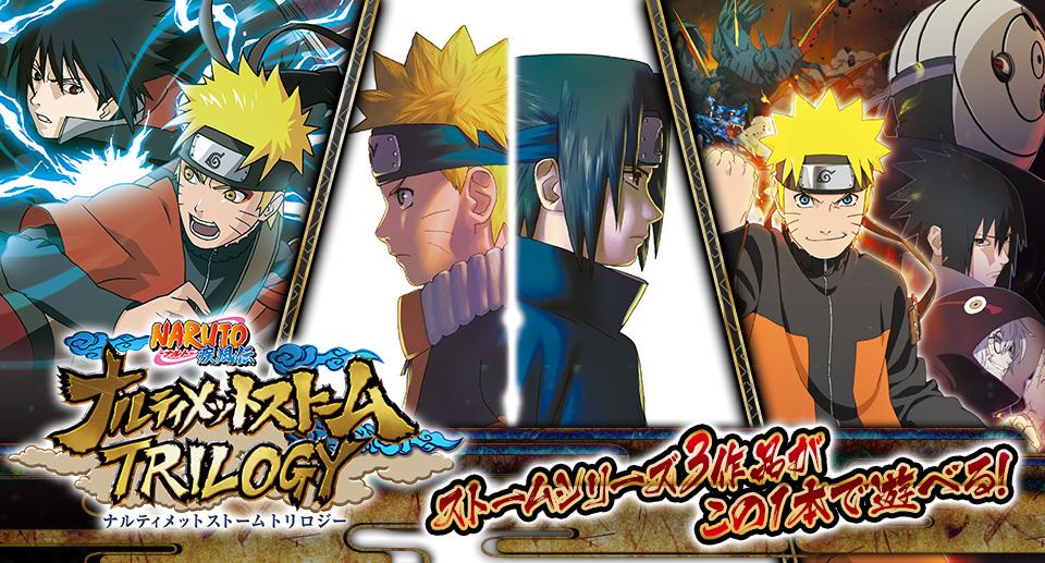 main - 【確定】switch版ナルティメットストームトリロジーが4月26日発売決定!