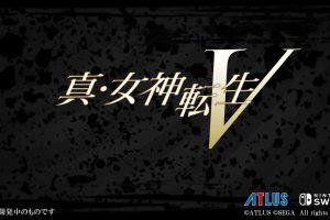 maxresdefault 16 300x200 - アトラス「 Switch『真・女神転生V』はどのメガテン世代でも楽しめる1つの集大成的な作品にしたい。」