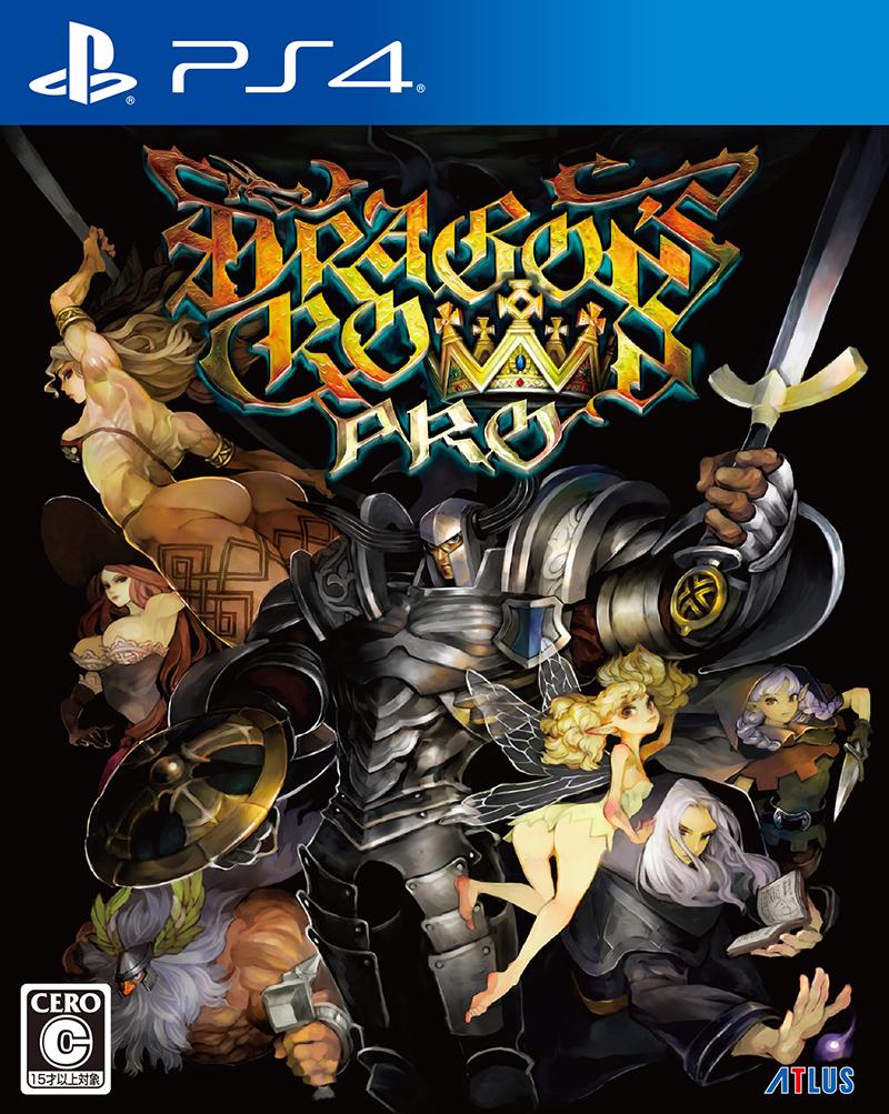 screenshot 3 2 - 【悲報】PS4 ドラゴンズクラウン・プロ(限定版含む)11,691本