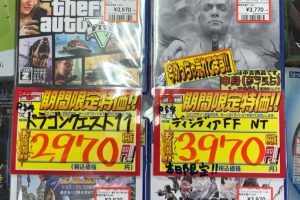 sqkbBpCXrYfFO 300x200 - 【悲報】PS4「ディシディアFF NT」、発売1ヶ月未満で約半額に