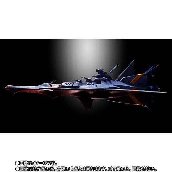 tKotQkEfolq4p - 【ふしぎの海のナディア】超合金魂 N-ノーチラス号キタ――(゚∀゚)――!!