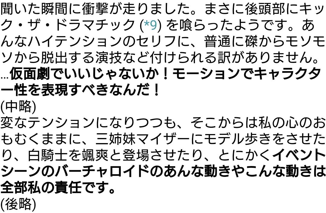 uKdYorN6ccFrf - 【悲報】15日発売PS4 「とある魔術のバーチャロン」、amazonランキング118位!