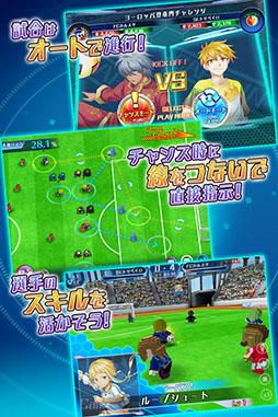 uds9Upv9G1ECh - 【ゲーム】パズドラのガンホーさんの新作スマホアプリゲームがこちら