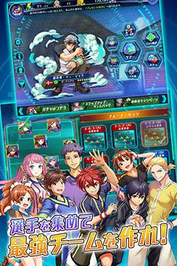 ukWXQr7fQWggU - 【ゲーム】パズドラのガンホーさんの新作スマホアプリゲームがこちら