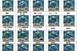 【悲報】PS4「大戦略パーフェクト4.0」、50種類で総額16200円のDLCを発表!