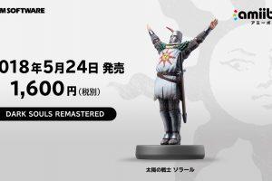 001 300x200 - 「太陽の戦士 ソラール」のamiibo発売決定!!!!!