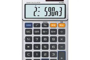 1 10 300x200 - カシオの「ゲーム電卓」持っていた奴集合!!!3月23日に復活発売するぞ!