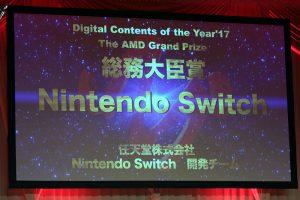11 o 300x200 - 任天堂小泉「人々を24時間ゲーム漬けにする、というコンセプトでスイッチを開発した」