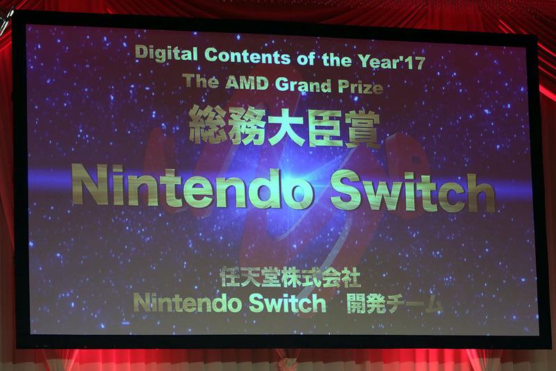 任天堂小泉「人々を24時間ゲーム漬けにする、というコンセプトでスイッチを開発した」