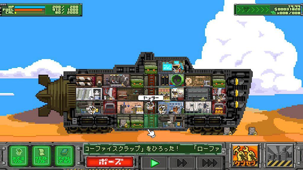 2-21-1024x576 「サバクのネズミ団!改」がPS4/Steamで発売