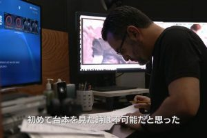 20180322 godofwar 03 300x200 - 【速報】 ソニーがヤバい ゲームのロードがプレイ開始からエンディングまで全く無い技術を開発、そして来月発売へ