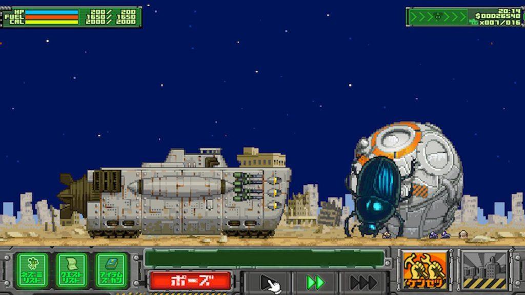 3-14-1024x576 「サバクのネズミ団!改」がPS4/Steamで発売