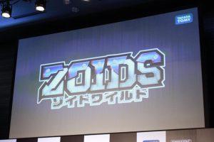 785788 300x200 - 【速報】12年ぶり完全新作「ゾイドワイルド」発表!スイッチでゲーム化も決定!!!