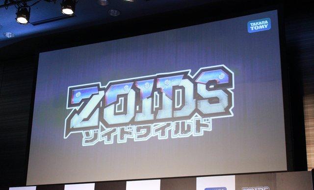 785788 【速報】12年ぶり完全新作「ゾイドワイルド」発表!スイッチでゲーム化も決定!!!