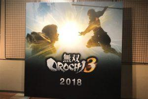 【速報】無双OROCHI3 2018年発売決定!
