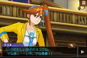 AgRAXjC 300x200 - 【春のセール】逆転裁判シリーズ、期間限定で全作50%オフを実地!【3DS】