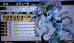 DSC01653 convert 20130705190029 150x88 - 【速報】『真・女神転生IV & 真・女神転生IV FINAL ダブルヒーローパック』4月19日発売決定!