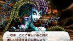 NHMHgJR 150x86 - 【速報】『真・女神転生IV & 真・女神転生IV FINAL ダブルヒーローパック』4月19日発売決定!